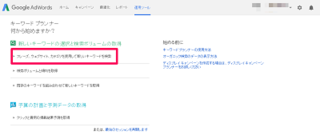 adwords10-06-02.png