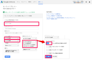 adwords10-06-03.png