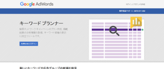 adwords10-06-11.png