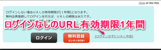 offer-0106-3.png