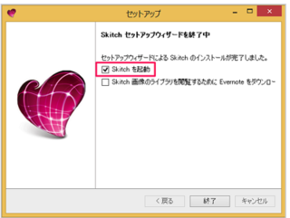 skitch-06.png