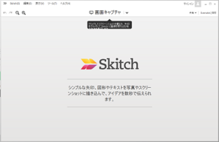 skitch-24.png